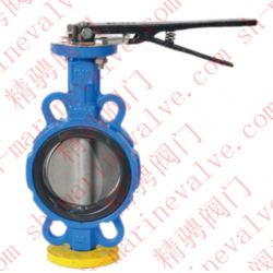 1 marine daily standard handle butterfly valve JIS F7480