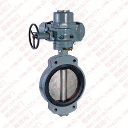 Marine electric control butterfly valve CB/T 4173-2011