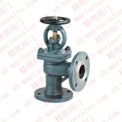 Marine flange cast steel sea water stop check valve CB/T3197-2008
