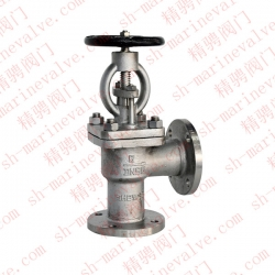 Marine stainless steel stop check valve CB/T3943-2002